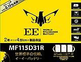 【EEバッテリー】 115D31R (互換:95D31R,65D31R等)