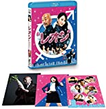 レオン ブルーレイ & DVDセット【初回生産限定】[Blu-ray/ブルーレイ]