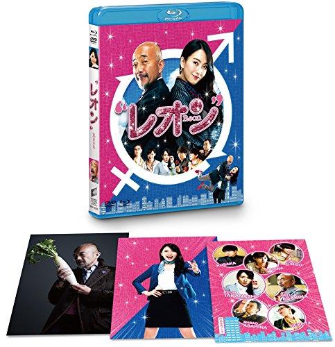 レオン ブルーレイ&DVDセット (初回生産限定) [Blu-ray]