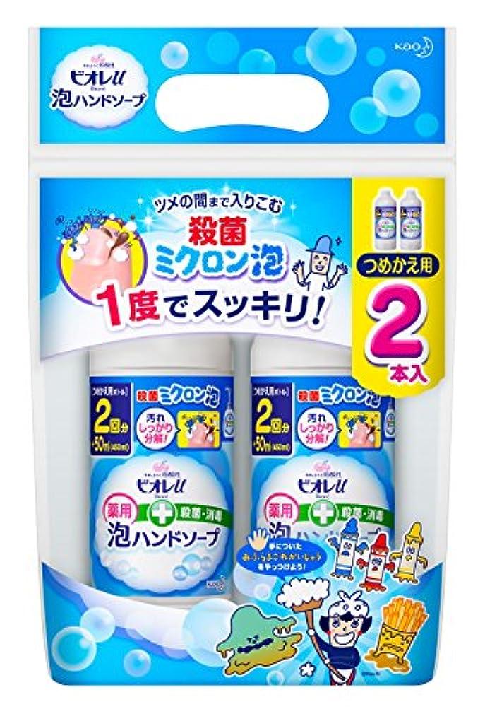 胴体石鹸拍手するビオレu泡ハンドソーププレーン詰替2P(450ml×2個)