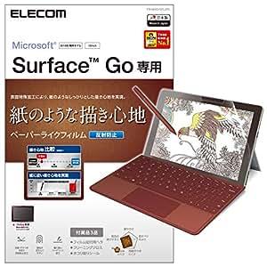エレコム 保護フィルム Surface Go 紙のような書き心地 ペーパーライク 気泡が目立たなくなるエアーレス加工 反射防止 【日本製】 TB-MSG18FLAPL