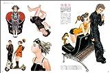 illustration (イラストレーション) 2014年 06月号 [雑誌] 画像