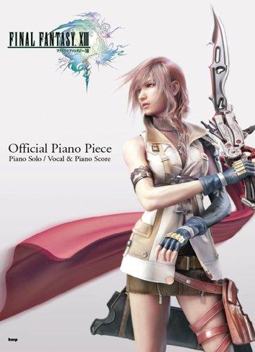 オフィシャルピアノピース ファイナルファンタジー XIII 君がいるから/Eternal Love (オフィシャル・ピアノ・ピース)