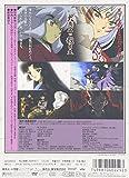 映画 犬夜叉 天下覇道の剣 [DVD] 画像