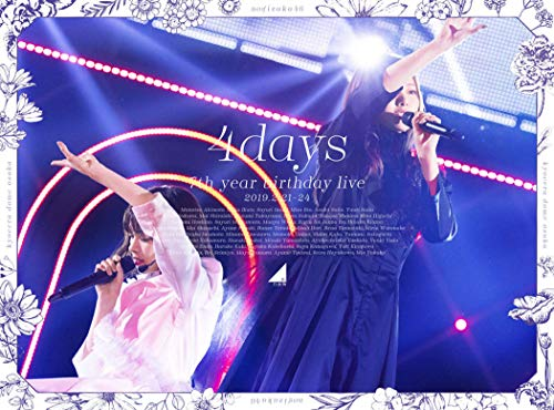 7th YEAR BIRTHDAY LIVE(完全生産限定盤...
