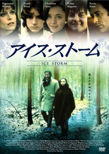 アイス・ストーム [DVD]の詳細を見る