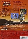 6デイズ/7ナイツ [DVD] 画像