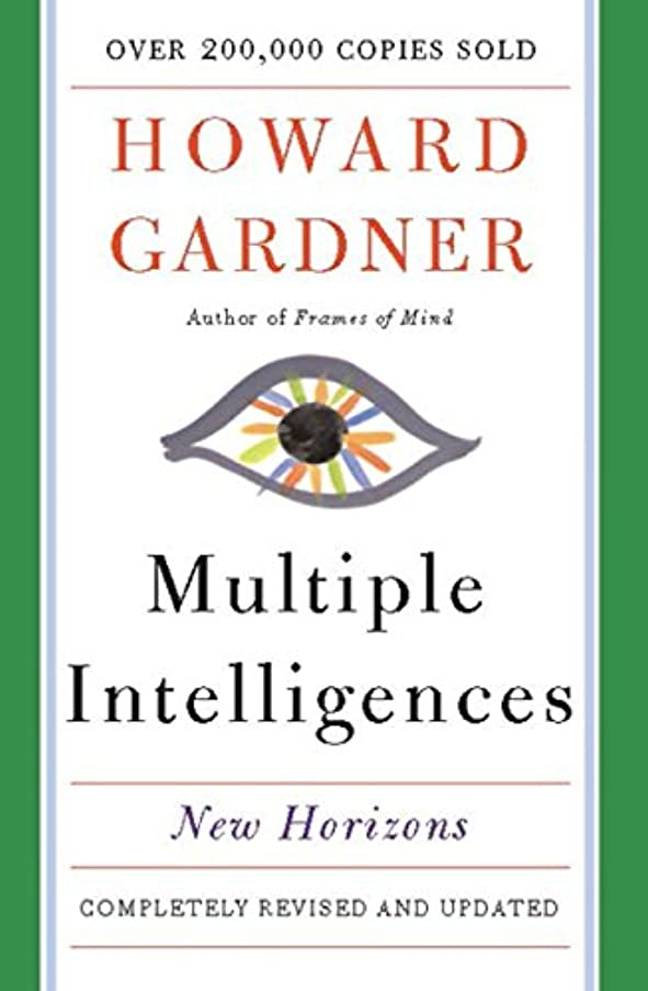 費用乱れ建築Multiple Intelligences: New Horizons in Theory and Practice (English Edition)
