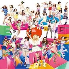 Fancy Baby♪E-girls