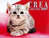 CREAカレンダー2007 ネコ ([カレンダー])