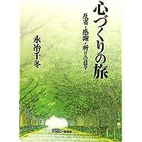 Amazon.co.jp: 千冬: 本