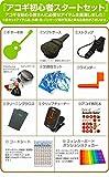 ヤマハ ギター アコースティックギター 初心者 入門 12点 セット YAMAHA FS820 AB [98765] 【検品後発送で安心】