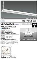 YLD-9038-N 山田照明 昼白色アンビエントライト LED一体型 吊下タイプ(FHF32W×2相当)(切込穴寸φ75mm)