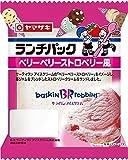 ヤマザキ ランチパック ベリーベリーストロベリー風 X4袋