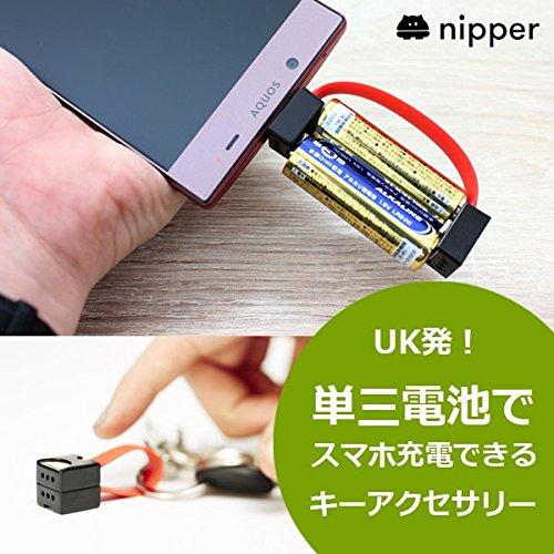 単3乾電池式充電器 お洒落な緊急バッテリー(iPhone ドコモ FOMA ソフトバンク au ガラケー Android スマートフォン対応) 出力用端子はmicroUSBタイプ (Nipper(ブラック))