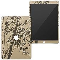 igsticker iPad Air 10.5 inch インチ 専用 apple アップル アイパッド 2019 第3世代 A2123 A2152 A2153 A2154 全面スキンシール フル 背面 液晶 タブレットケース ステッカー タブレット 保護シール 008201