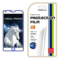 [Healing Shield] Pantech Vega Iron 2 專用ブルーライトカット&目の保護液晶保護フィルム前面2枚