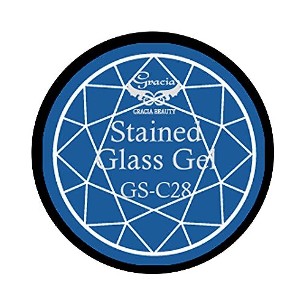 ハード予見する制約グラシア ジェルネイル ステンドグラスジェル GSM-C28 3g  クリア UV/LED対応 カラージェル ソークオフジェル ガラスのような透明感