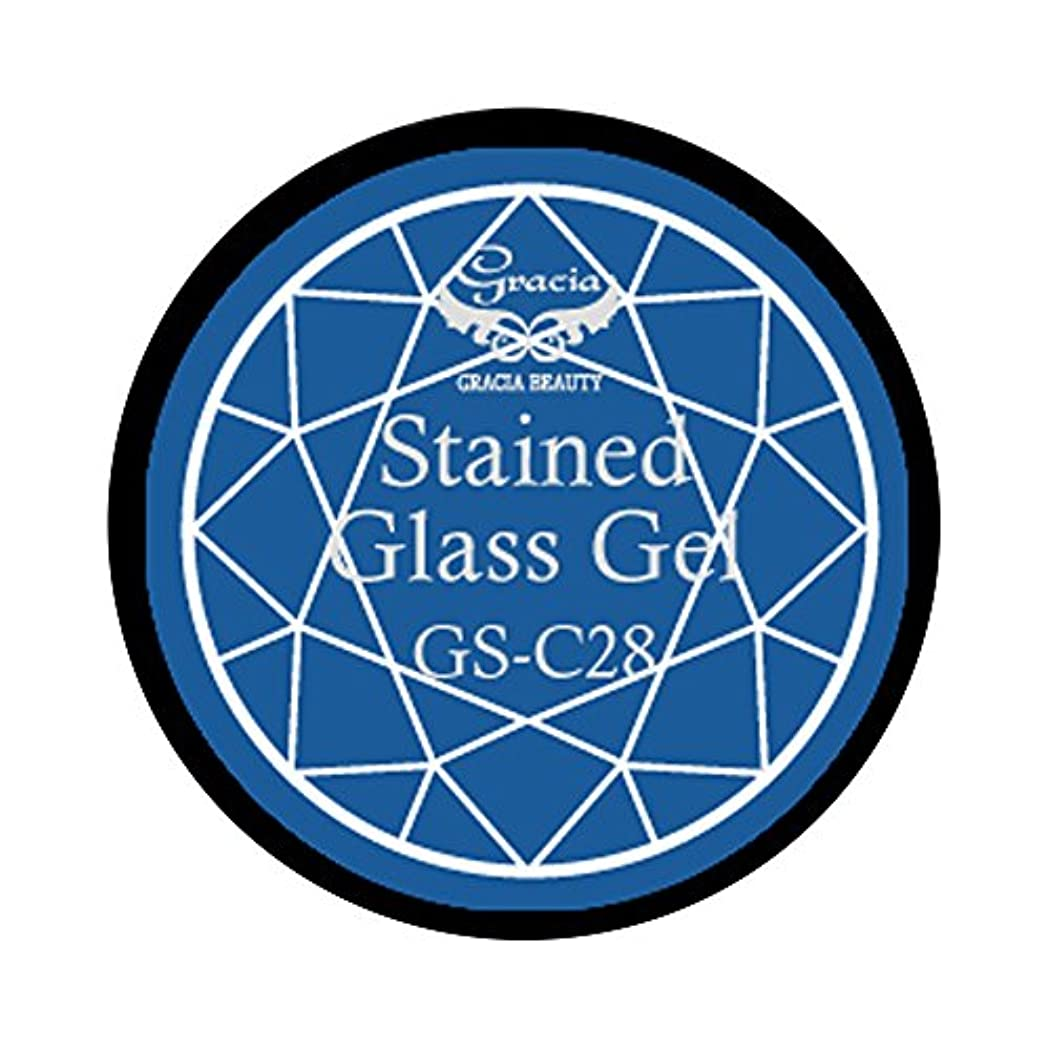咲く誤解させる哀グラシア ジェルネイル ステンドグラスジェル GSM-C28 3g  クリア UV/LED対応 カラージェル ソークオフジェル ガラスのような透明感