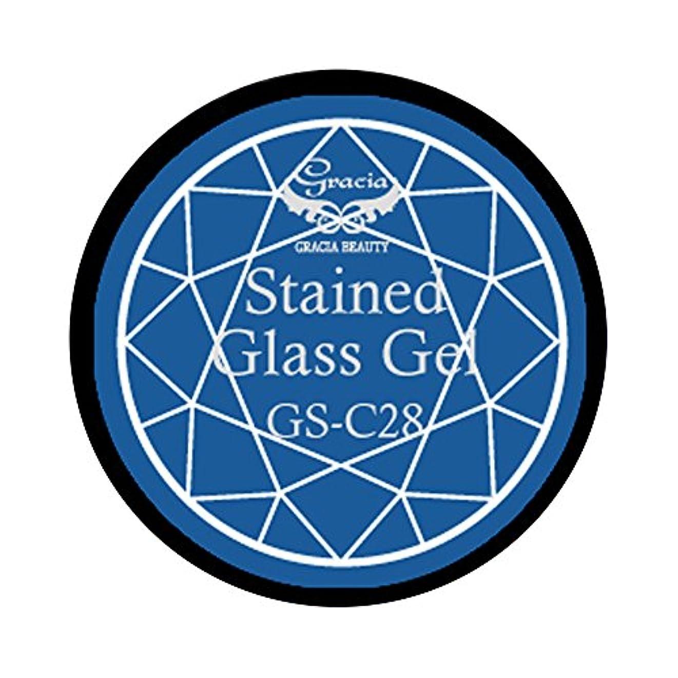 西部エンドウ強打グラシア ジェルネイル ステンドグラスジェル GSM-C28 3g  クリア UV/LED対応 カラージェル ソークオフジェル ガラスのような透明感