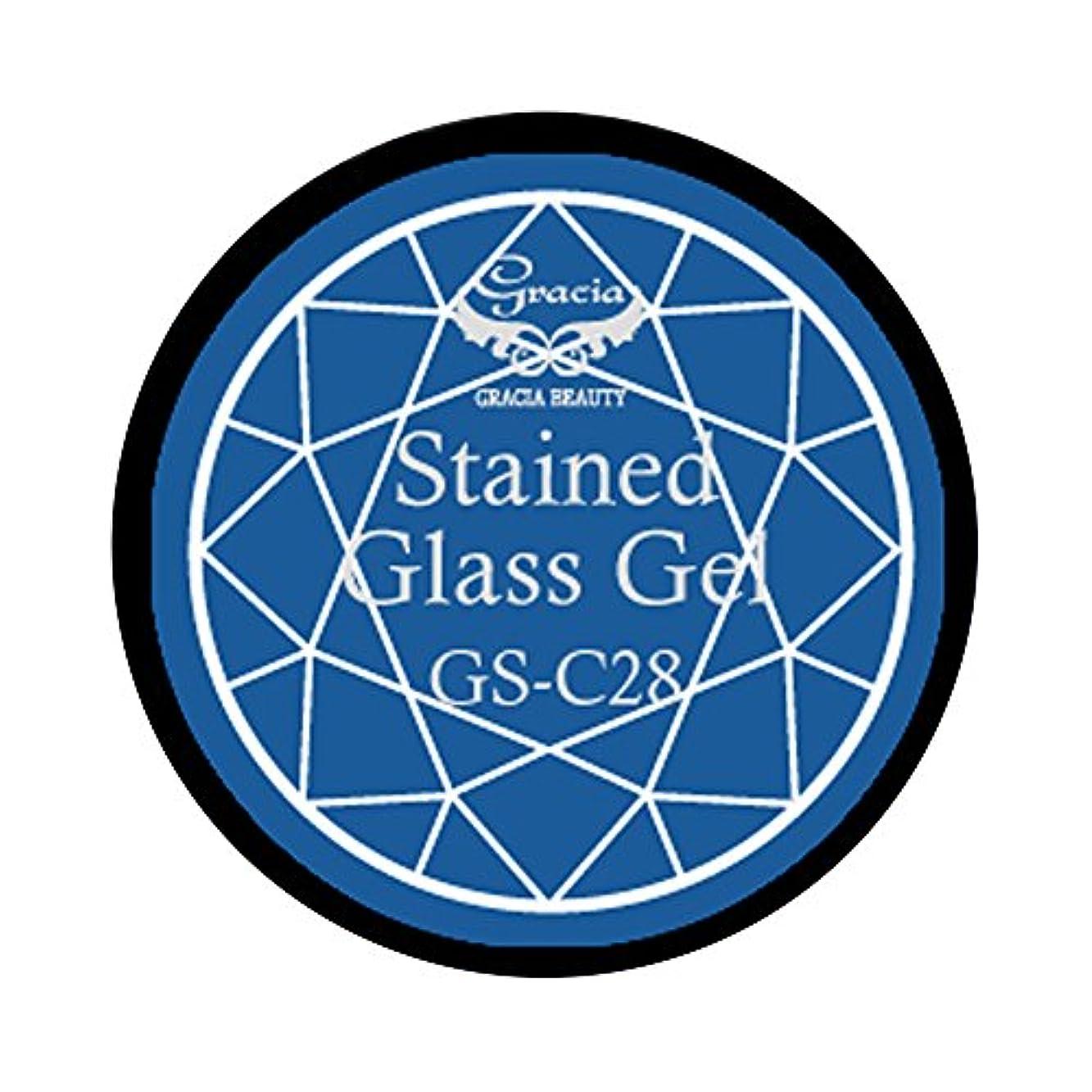 小麦成果軽蔑グラシア ジェルネイル ステンドグラスジェル GSM-C28 3g  クリア UV/LED対応 カラージェル ソークオフジェル ガラスのような透明感