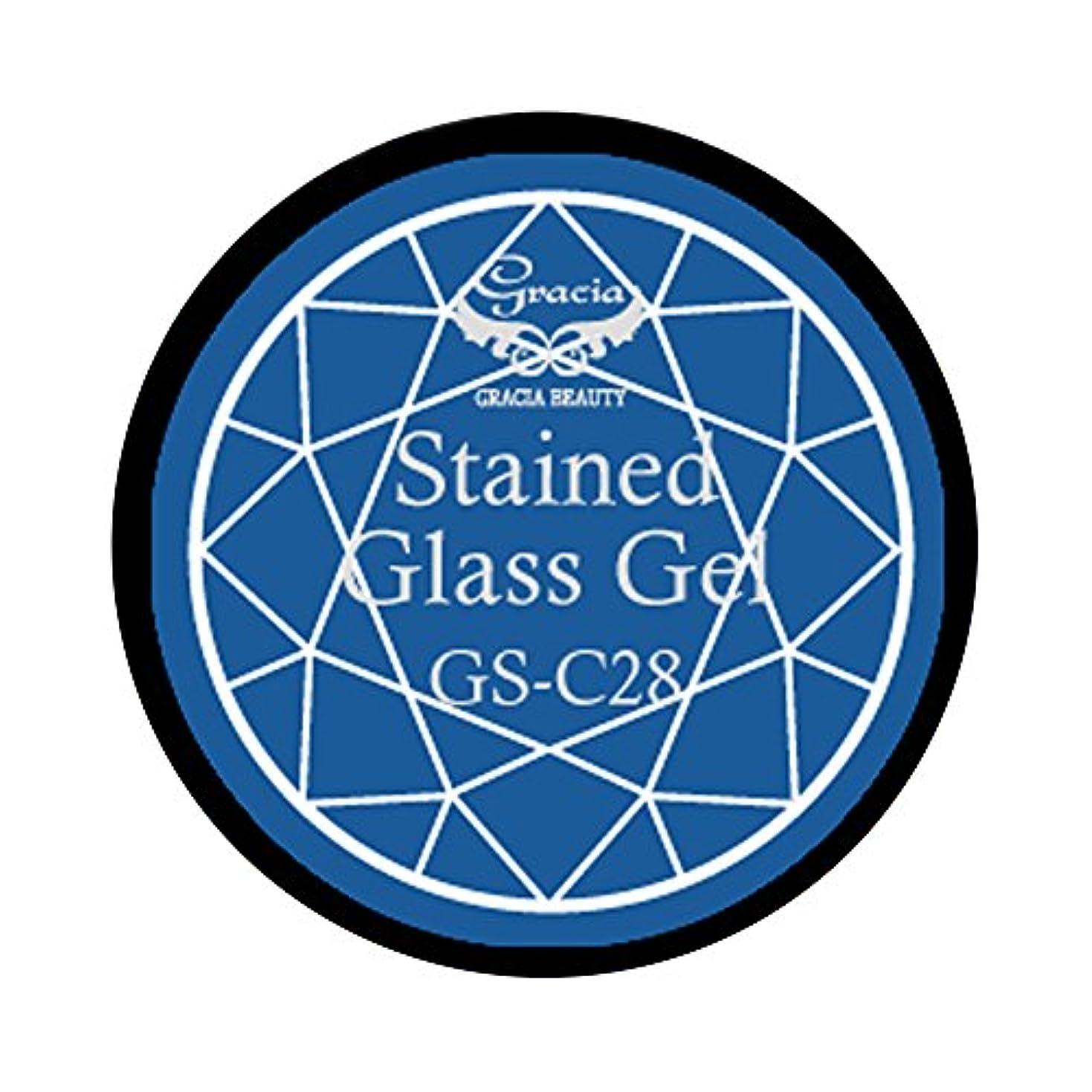 それに応じてファシズム囲いグラシア ジェルネイル ステンドグラスジェル GSM-C28 3g  クリア UV/LED対応 カラージェル ソークオフジェル ガラスのような透明感