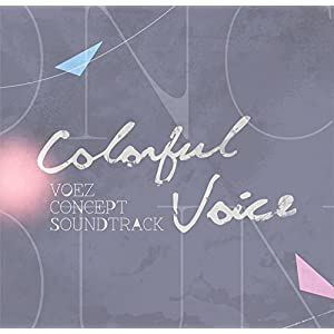 【Amazon.co.jp限定】VOEZ CONCEPT SOUNDTRACK「Colorful Voice」(オリジナルステッカー付)