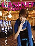 CASINO japan(カジノジャパン)vol.14 [雑誌]