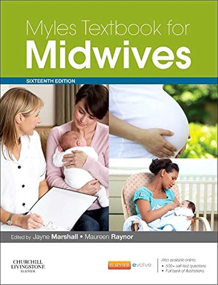 制裁やりすぎにやにやMyles Textbook for Midwives, 16e