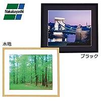 ナカバヤシ 木製写真額縁(角型) A4判 ■2種類の内「ブラック・フ-SW-174-D」を1点のみです