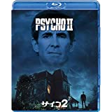 サイコ2 [Blu-ray]