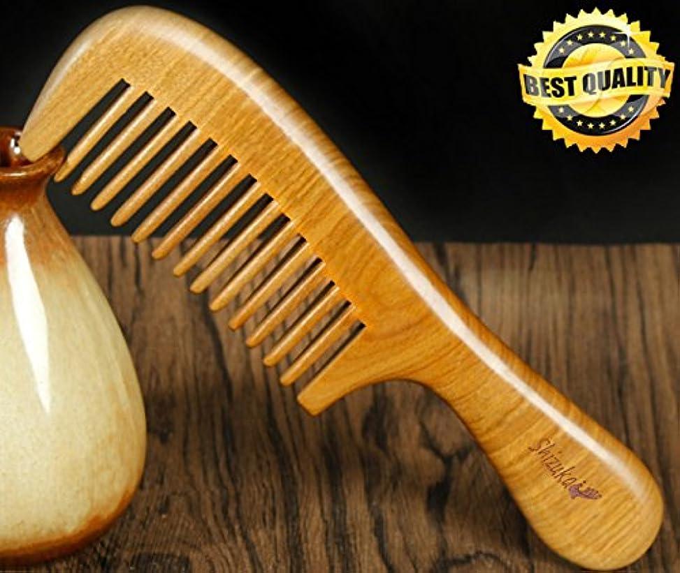 高級木製櫛 ヘアブラシコーム SHIZUKAJV 静電気防止天然くし ヘアケア 頭皮&肩&顔&手足マッサージコーム 頭皮 ブラシ くし おすすめ くし メンズ くし木 櫛木製 くし コーム (粗目) ブラシ おすすめ 美髪ブラシ