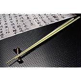 RX 純チタン 製 マイ箸 TC215GIP グリーンゴールド 転がらない チタン の お箸