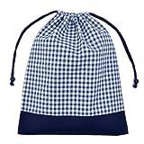 お着替えラクラク巾着(大サイズ)・体操服袋  チェック大・紺 × オックス・紺 日本製 N3312600
