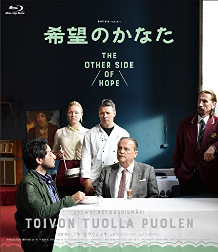 希望のかなた [Blu-ray]