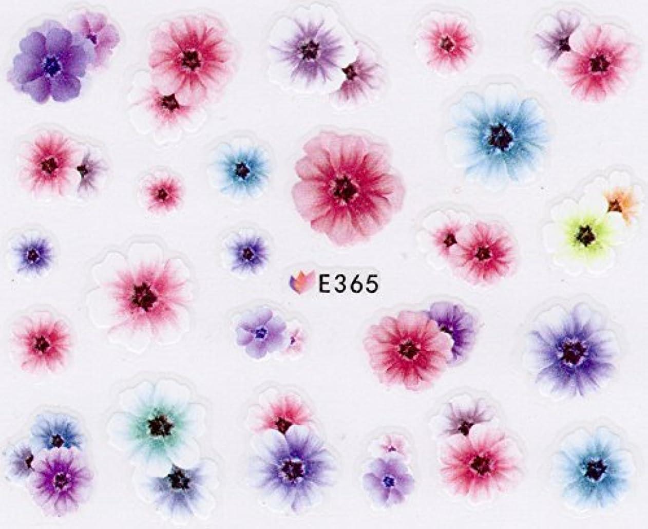 でも音楽鯨ネイルシール 花 フラワー 選べる10種類 (08-T36)