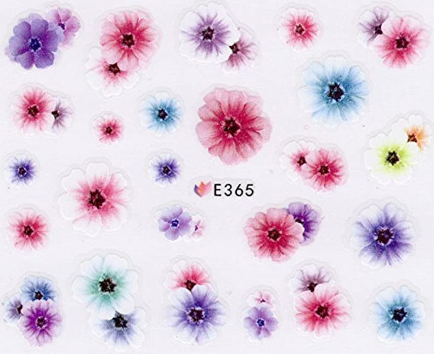 ベギン体発生器ネイルシール 花 フラワー 選べる10種類 (08-T36)