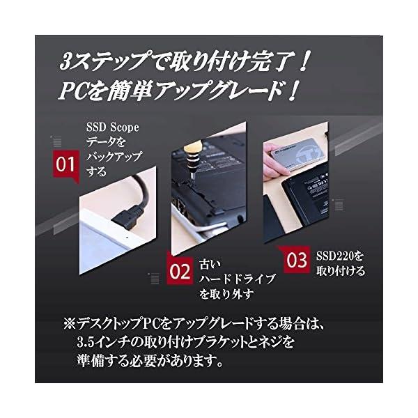 Transcend SSD 480GB 2.5...の紹介画像5