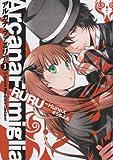 アルカナ・ファミリアAmore Mangiare Cantare! (1) (シルフコミックス)