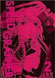Speed grapher 2 (電撃コミックス)