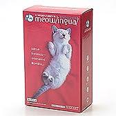 ミャウリンガル 三毛猫