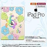iPad Pro スマホケース カバー アイパッド プロ 亀とハイビスカス クリア(B) nk-ipadpro-686