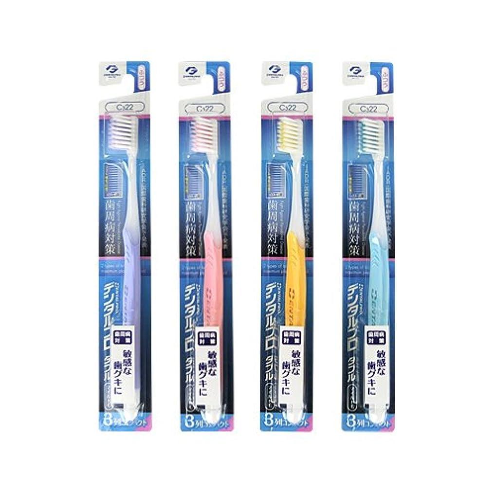 浮く金属ピンデンタルプロ ダブル マイルド 3列 歯ブラシ 1本 ふつう カラー指定なし
