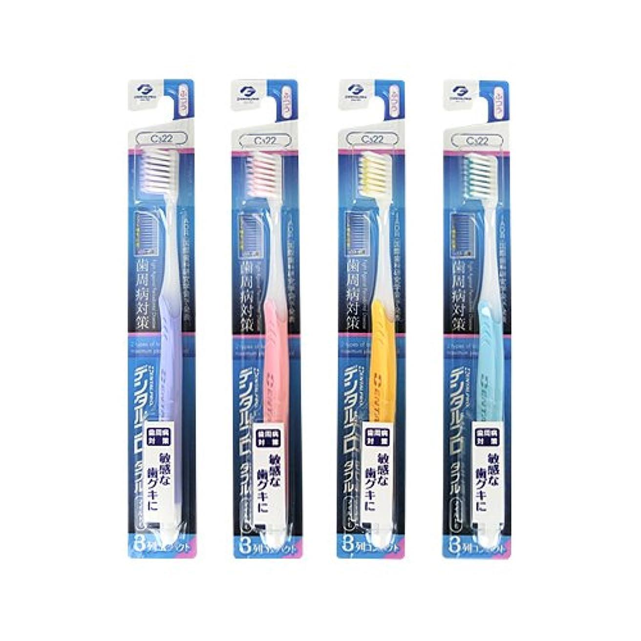 太字賄賂薄暗いデンタルプロ ダブル マイルド 3列 歯ブラシ 1本 ふつう カラー指定なし