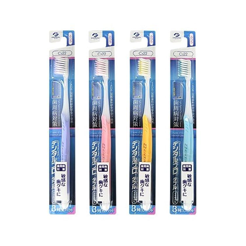 合理的一月作るデンタルプロ ダブル マイルド 3列 歯ブラシ 1本 ふつう カラー指定なし