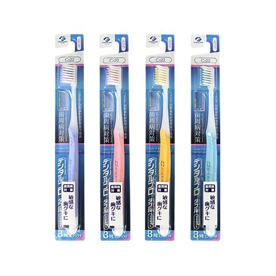 顕微鏡どこか雷雨デンタルプロ ダブル マイルド 3列 歯ブラシ 1本 ふつう カラー指定なし