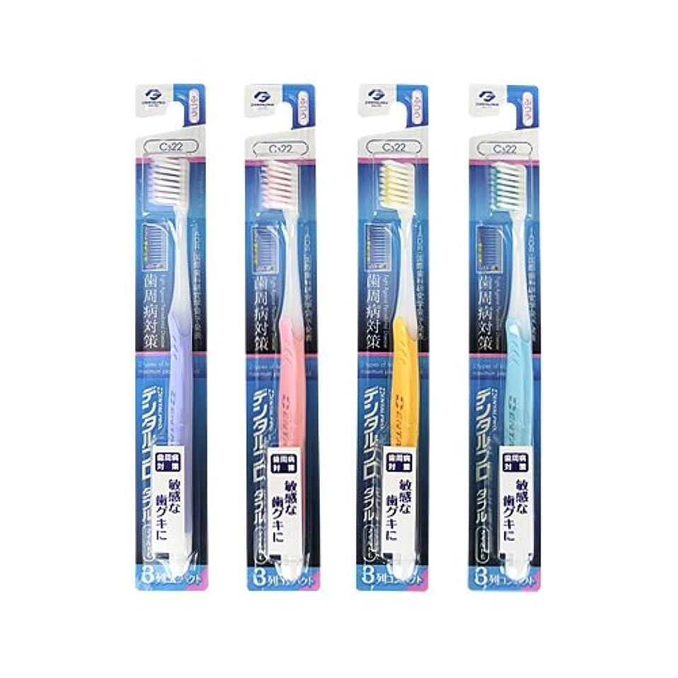 つかいますローマ人ことわざデンタルプロ ダブル マイルド 3列 歯ブラシ 1本 ふつう カラー指定なし