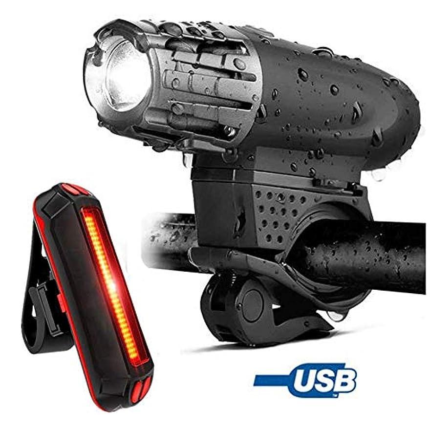 立方体面白いサリーZAIHW スーパーブライトバイクライト、高速USB充電式自転車ライトセット、マウンテンバイクライト、充電式LED自転車ライト、サイクルライト、USB充電式フロントライトヘッドライトおよびテールライト、クイックリリース