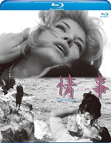 情事 【ブルーレイ版】 [Blu-ray]