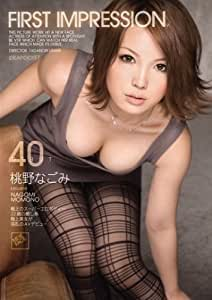 First Impression 桃野なごみ アイデアポケット [DVD]